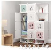 衣櫃簡易布衣櫃 網紅臥室現代簡約寶寶衣櫥組裝多功能特大號衣櫃WD 中秋節全館免運