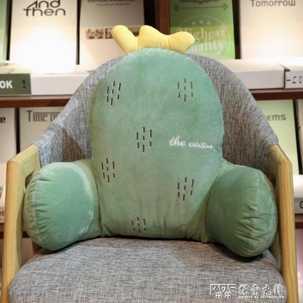 座椅抱枕被子兩用可愛靠背墊靠枕辦公室床頭腰枕護腰靠墊腰墊椅子ATF 探索先鋒