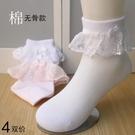 女童蕾絲短襪 女童花邊襪子白色棉質兒童蕾絲公主襪學生白襪春秋拉丁舞短襪薄款【全館免運】