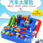 兒童玩具 男孩1-2周歲3-6歲7益智5寶寶4女孩8小男孩10男童生日禮物 df11595【大尺碼女王】