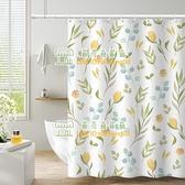衛生間防水浴簾免打孔窗簾浴室洗澡擋水防霉隔斷遮擋布掛簾【樹可雜貨鋪】