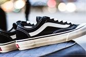 ISNEAKERS vans STYLE 36 DECON SF 黑色 麂皮 帆布 滑板鞋 休閒鞋 男女鞋
