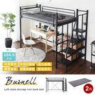 床底下的開放空間及鐵架組成的特性,增加了更多的收納功能與可能性,讓空間更有效的被利用。
