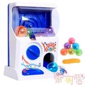 兒童迷你抓娃娃機玩具夾公仔投幣一體游戲機小型【聚可愛】
