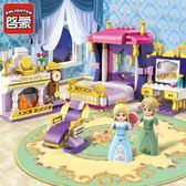 啟蒙女孩積木2601莉婭公主城堡別墅莉婭睡前故事臥室拼裝益智玩具  露露日記