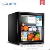FRESTECH/新飛BC-60冰箱小型冷藏冷凍單門式宿舍家用制冷酒店冰吧igo『韓女王』