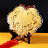 三太子/中壇元帥神明金牌(中) 13cm (0.06錢) 如意雙龍聚財