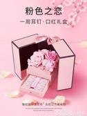 生日禮物生日禮物女送女友朋友閨蜜老婆特別的精緻創意實用七夕情人節浪漫 LX新品