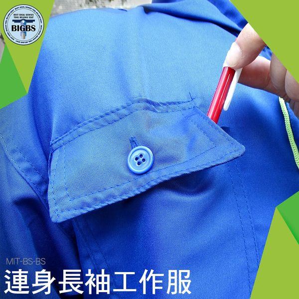 利器五金 BL 連體工作服 男春秋連體服 工作服 連身工作服 連體工服 工裝製服 藍色L號 180~185
