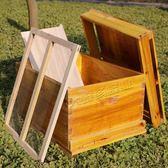 中蜂蜂箱煮蠟蜂箱浸蠟蜂箱杉木蜂箱養蜜蜂蜂箱巢礎巢框養蜜蜂工具