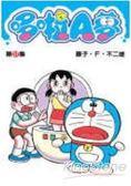 哆啦A夢37