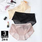 性感內褲女3條裝組合網紗冰絲透明情趣內褲情調衣人成人午夜魅力