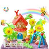 四喜人魔法手工DIY玉米粒積木女孩玩具 兒童幼兒園手工制作3-7歲【快速出貨八折優惠】
