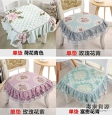 2個裝 坐墊家用餐椅墊凳子座椅通用墊子四季座套罩【毒家貨源】