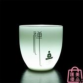【6個裝】功夫茶杯套裝陶瓷茶具家用禪意品茗杯【匯美優品】