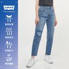 Levis 女款 高腰修身窄管牛仔長褲 / Cool Jeans涼感丹寧 / 回收再造纖維 / 彈性布料