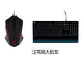 MSI 微星 DS B1 電競滑鼠+羅技G213 PRODIGY RGB電競鍵盤 送電競大鼠墊 網咖專用 限量10套