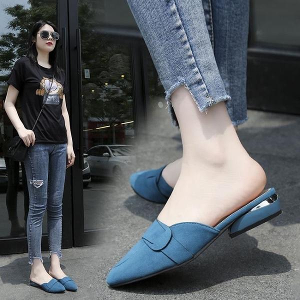 穆勒鞋 拖鞋女2021新款春秋季韓版百搭平跟包頭半拖鞋女一腳蹬懶人鞋子潮 8號店