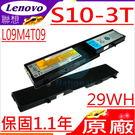 LENOVO S10-3T 電池(原廠八芯超長效)-IBM電池 L09M8T09,L09S4T09,57Y6450 ,L09S8L09,57Y6452,L09M4T09,L09S4T09