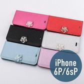 Apple iPhone 6P / 6s Plus 蠶絲紋山茶花扣皮套 插卡 支架 側翻皮套 手機套 殼 保護套 配件
