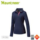 【Mountneer 山林 女 透氣排汗長袖上衣《寶藍》】31P08/排汗衣/涼感衣/抗紫外線/運動長袖/登山露營