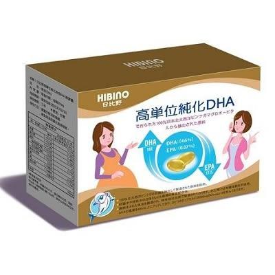 日比野高單位純化魚油DHA-60顆入(軟膠囊)【六甲媽咪】