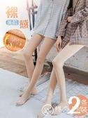 光腿加絨加厚一體褲肉色神器打底褲秋冬季膚色連褲襪絲襪保暖褲女
