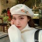 造型帽 米白色毛呢貝雷帽子女秋冬季韓版ins百搭日系甜美可愛刺繡畫家帽 開春特惠