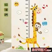 身高貼 可移除墻貼兒童房客廳卡通寶寶量身高尺墻面裝飾貼畫動物身高貼紙YTL