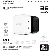 ONPRO UC-DUOPD30W PD3.0 快充 USB-C 雙孔萬國急速充電器(白)