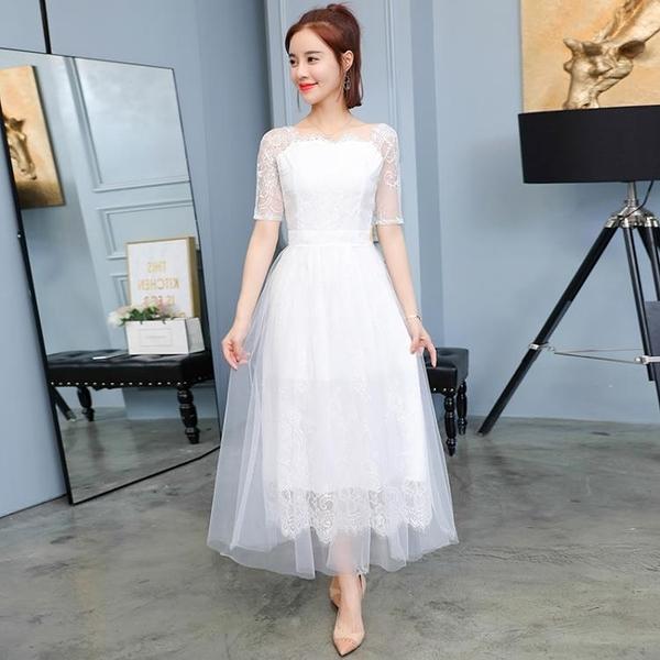 淑女風ins蕾絲洋裝2021夏季中長款連身裙少女甜美歐根紗裙學生白色禮服演出裙 百分百