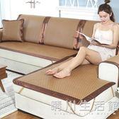 夏季藤席沙發墊冰絲夏涼防滑夏天布藝訂做客廳沙發組合歐式坐墊 晴川生活館 igo