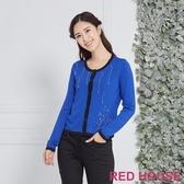 【RED HOUSE 蕾赫斯】珠飾撞色針織外套(藍色)