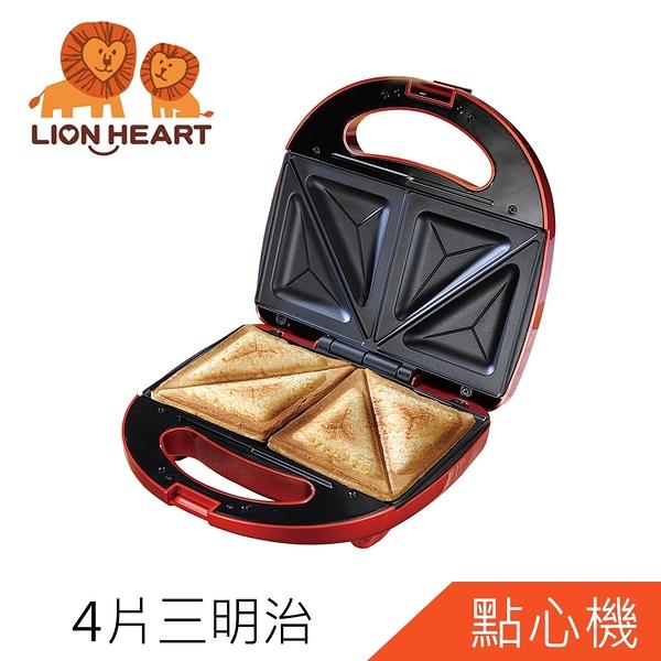 周末特殺【獅子心】三明治點心機(LST-138)