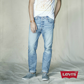Levis 男款 上寬下窄 501 Taper 排釦牛仔褲 淺藍水洗 彈性布料