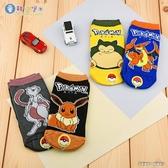 童鞋城堡-寶可夢 正版授權 皮卡丘兒童短筒襪 PA07-單雙1入 (顏色隨機出貨)