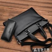 男包橫款男士包包手提包商務公文包單肩斜跨包休閒皮包男新 NMS 造物空間