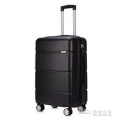 行李箱女小型20寸輕便拉桿箱男萬向輪登機密碼箱24學生旅行皮箱26YYJ(中秋禮物)
