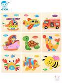 拼圖木質拼圖早教益智寶寶積木制立體幼兒童玩具女孩男孩1-2-3-6周歲(行衣)