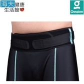【海夫健康生活館】Greaten 極騰護具 骨盆安定帶(1只)(0002WA)