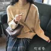 韓版花邊領寬鬆百搭顯瘦純色簡約長袖套頭針織毛衣女上衣 盯目家