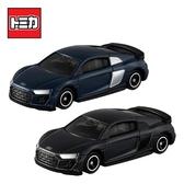 兩款一組【日本正版】TOMICA NO.38 奧迪 R8 Coupe 初回特別式樣 Audi 玩具車 多美小汽車 - 158677
