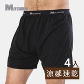 MEN`S non-no儂儂《4入》涼感平口褲-90226