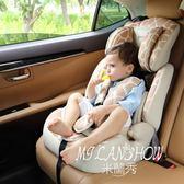 兒童安全座椅汽車用嬰兒寶寶車載簡易9個月-12歲便攜0-4檔  米蘭shoe