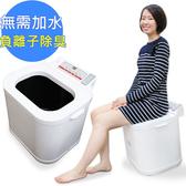 【Supa】負離子紅外線奈米光子腿足養生溫熱器