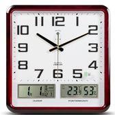 掛鐘 電子掛鐘客廳臥室鐘錶創意靜音個性時尚日歷時鐘大號石英鐘 曼慕衣櫃