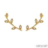 【Aleyolé】西班牙時尚 Boheme 月桂枝枒鍍18K金攀耳式耳環
