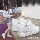 內蹭高小白鞋女顯瘦腳小單鞋夏季休閒鞋女2019新款潮時尚 JY6375【大尺碼女王】