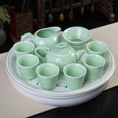 茶具 ronkin 茶具套裝家用簡約功夫茶壺茶道茶杯陶瓷茶盤泡茶整套茶台T