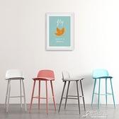 吧檯椅 北歐吧臺椅家用高腳椅亞克力靠背網紅奶茶店咖啡廳酒吧椅【快速出貨】